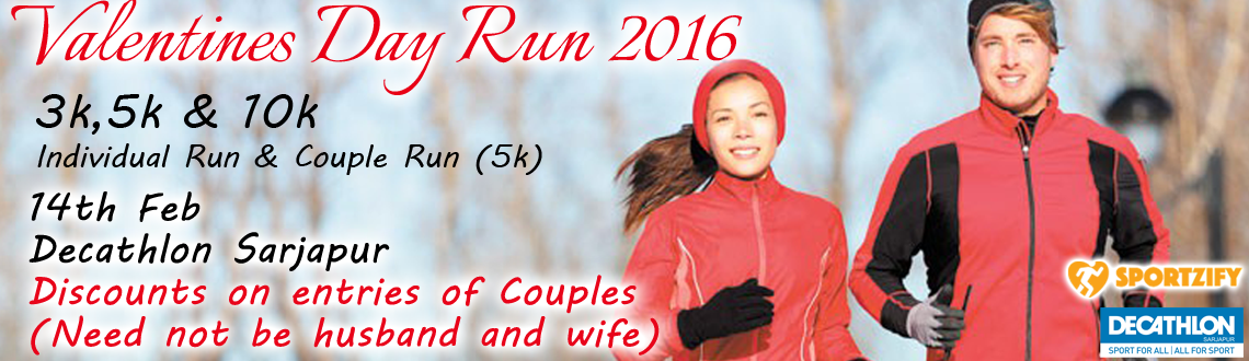Valentines Day Run 2016